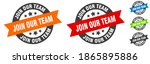join our team stamp. join our... | Shutterstock .eps vector #1865895886