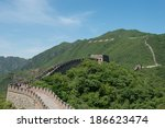great wall of china in summer... | Shutterstock . vector #186623474