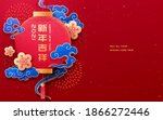 classic asian red lantern with... | Shutterstock .eps vector #1866272446