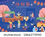 cute asian people shopping in... | Shutterstock .eps vector #1866273940