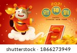 cute cow with chinese god of... | Shutterstock .eps vector #1866273949