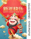 chinese god of wealth cheering...   Shutterstock .eps vector #1866425950
