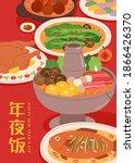 delicious asian cuisine set on... | Shutterstock .eps vector #1866426370