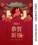 year of the ox papercut style... | Shutterstock .eps vector #1866427480