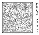 outline square flower pattern... | Shutterstock .eps vector #1866526279