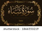 the name of surah of the holy...   Shutterstock .eps vector #1866553219