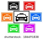 set colorful icon with isolated ... | Shutterstock .eps vector #186691838