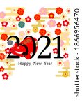 2021 year of the ox greeting...   Shutterstock . vector #1866956470