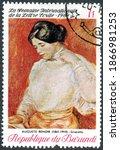 Burundi   Circa 1969  A Stamp...