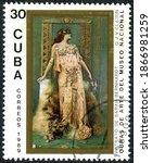 Cuba   Circa 1982  A Stamp...