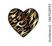 abstract heart symbol of love ...   Shutterstock .eps vector #1867018993