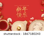 chinese new year. traditional... | Shutterstock .eps vector #1867180243