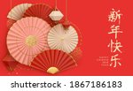 happy chinese new year. hanging ... | Shutterstock .eps vector #1867186183
