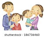 asian happy family | Shutterstock . vector #186736460