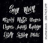 planet lettering set. planets...   Shutterstock .eps vector #1867425199
