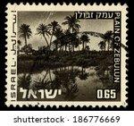 israel   circa 1973  a stamp... | Shutterstock . vector #186776669