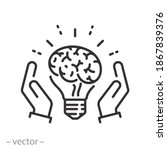 protect intellectual property ... | Shutterstock .eps vector #1867839376