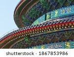 View Of The Circular Roof Of...