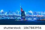 Dubai City Center And Famous...