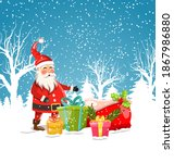 santa clause with christmas...   Shutterstock . vector #1867986880