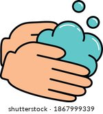 hand washes flat vector icon.... | Shutterstock .eps vector #1867999339