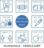 covid 19 countermeasure icon... | Shutterstock .eps vector #1868111689