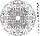 circular pattern in form of... | Shutterstock .eps vector #1868139046