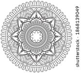 circular pattern in form of... | Shutterstock .eps vector #1868139049