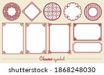 set of traditional chinese... | Shutterstock .eps vector #1868248030