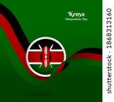 Grunge Watercolor Ethiopia Flag Men/'s Tee Image by Shutterstock