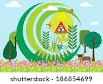 imaginary farm | Shutterstock . vector #186854699