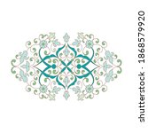 ornate baroque element for... | Shutterstock .eps vector #1868579920