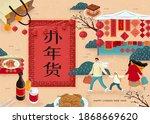 miniature asian family walking... | Shutterstock . vector #1868669620