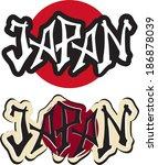 japan word graffiti different... | Shutterstock .eps vector #186878039