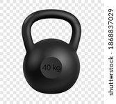 realistic black kettlebell of... | Shutterstock .eps vector #1868837029