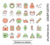 set of christmas icons. vector... | Shutterstock .eps vector #1868918590