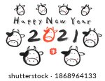 year of the ox  hand paint... | Shutterstock .eps vector #1868964133