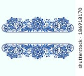 vector vintage floral ... | Shutterstock .eps vector #186918170