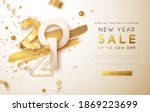 new year sale 2021 web template ... | Shutterstock .eps vector #1869223699