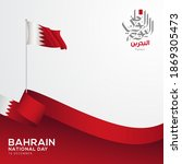bahrain national day...   Shutterstock .eps vector #1869305473