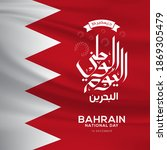 bahrain national day... | Shutterstock .eps vector #1869305479