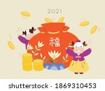 on the new year's day of 2021 ...   Shutterstock .eps vector #1869310453