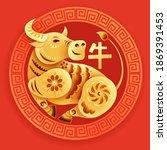 oriental paper graphic cut art... | Shutterstock .eps vector #1869391453