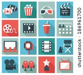 cinema icons | Shutterstock .eps vector #186961700