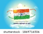 26 january indian army parade ... | Shutterstock .eps vector #1869716506