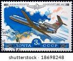 old postage stamp   Shutterstock . vector #18698248