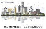yekaterinburg russia city... | Shutterstock .eps vector #1869828079