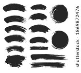 ink brush stroke set  black... | Shutterstock .eps vector #1869872476
