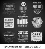 bakery labels and typography ... | Shutterstock . vector #186991310