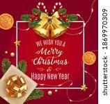 vector stock we wish you a... | Shutterstock .eps vector #1869970309